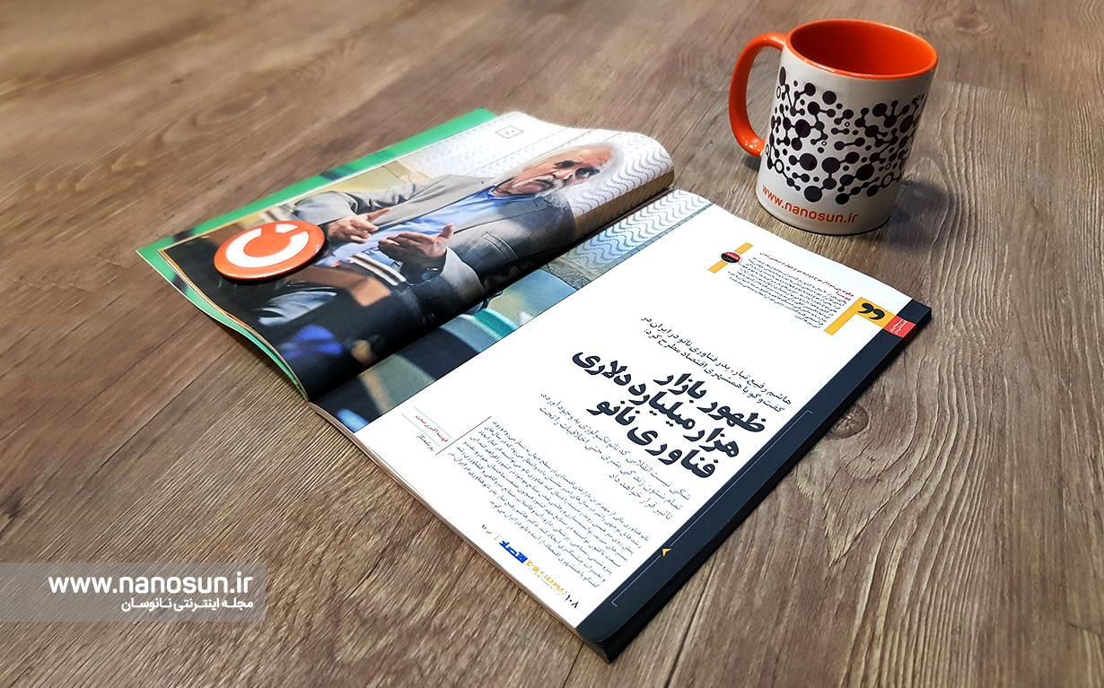 گفتوگو با پروفسور هاشم رفیعیتبار، پدر فناوری نانو در ایران