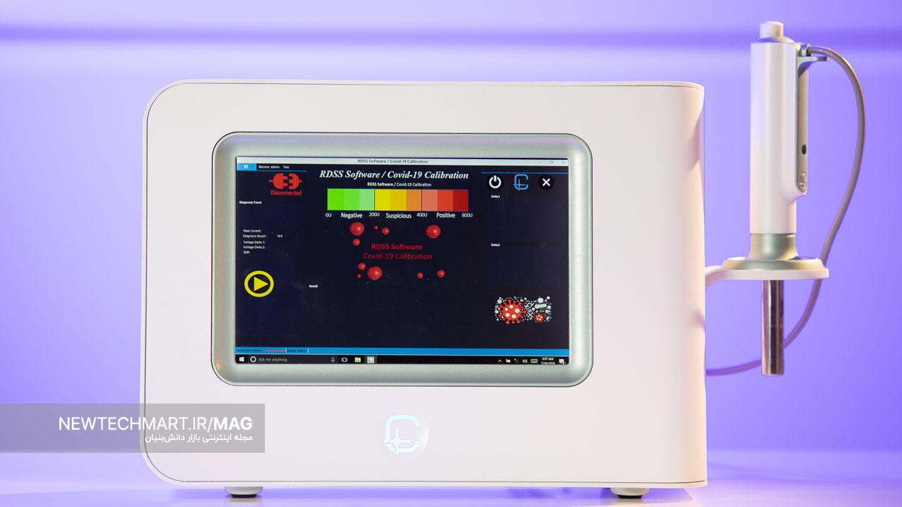 وزارت بهداشت مجوز تولید دستگاه تشخیص کووید ۱۹ ایرانی را صادر کرد