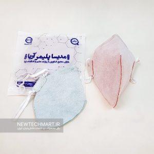 ماسک تنفسی پنجلایهٔ مدیتکس (۲ عددی)