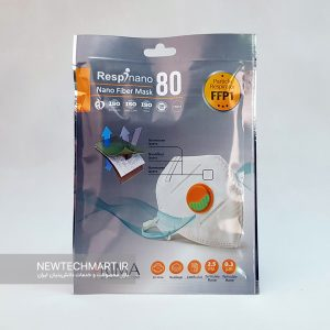 ماسک تنفسی نانویی سوپاپدار رسپینانو ۸۰ - FFP1 - ماسک ریما