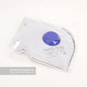 ماسک تنفسی نانویی N95 نانوکسین سوپاپدار - FFP2