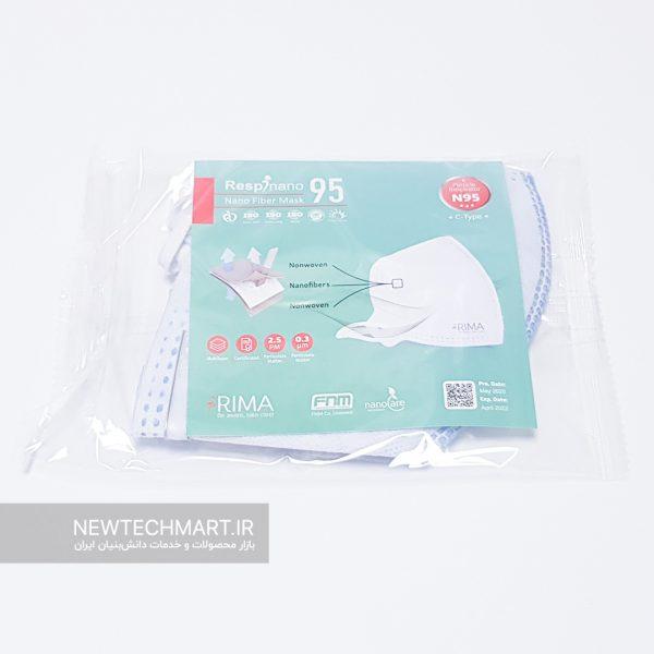 ماسک تنفسی نانویی N95 بدون سوپاپ رسپینانو