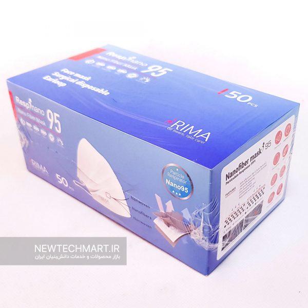 بسته ۵۰ تایی ماسک نانویی سهلایه N95 - مدل جراحی - ماسک ریما