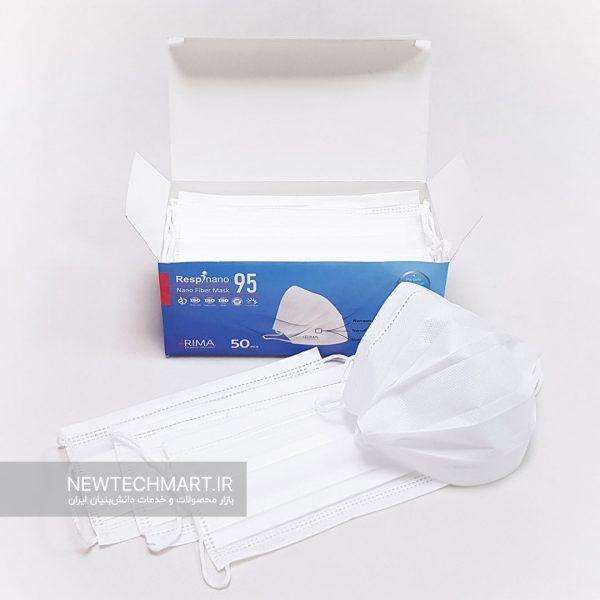 بسته ۵۰ عددی ماسک نانویی سهلایه N95 رسپینانو - مدل جراحی