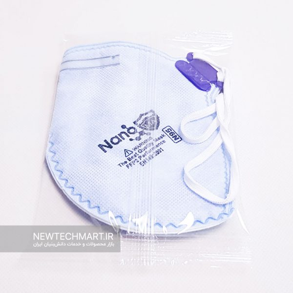 ماسک تنفسی نانویی N95 سوپاپ دار نانوما