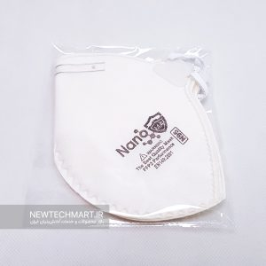 ماسک تنفسی نانویی N95 بدون سوپاپ نانوما