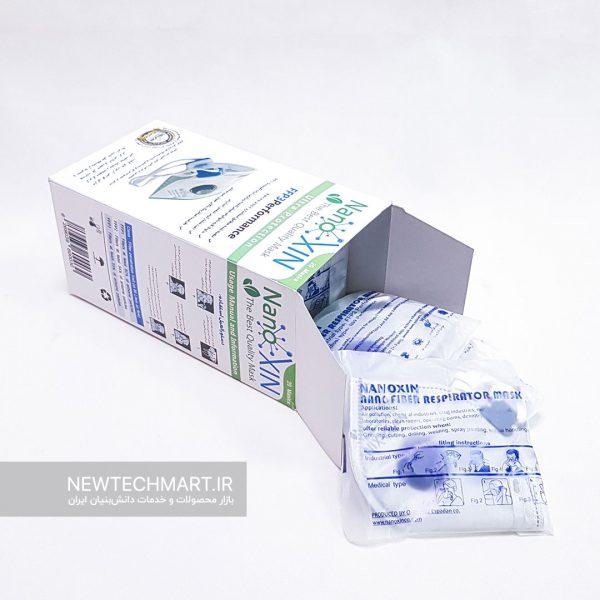 بسته ۲۰عددی ماسک تنفسی نانویی N99 نانواکسین سوپاپدار - FFP3