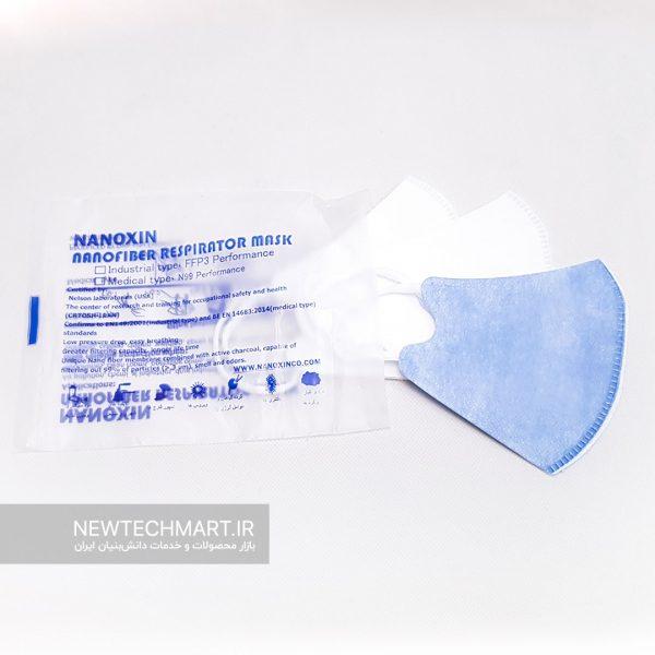 ماسک تنفسی نانویی N99 کودکان نانوکسین بدون سوپاپ (۳ عددی)