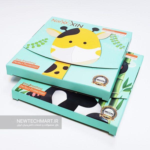 ماسک تنفسی نانویی N99 کودکان بدون سوپاپ نانوکسین (۳ عددی) - مناسب ۴ تا ۹ سال