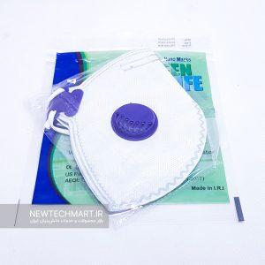 ماسک تنفسی نانویی N99 سوپاپ دار گرین لایف - FFP3 (مجهز به فیلتر کربن فعال)