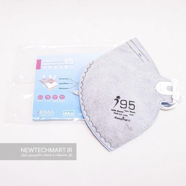 ماسک تنفسی نانویی N95 رسپینانو سوپاپدار - ماسک ریما
