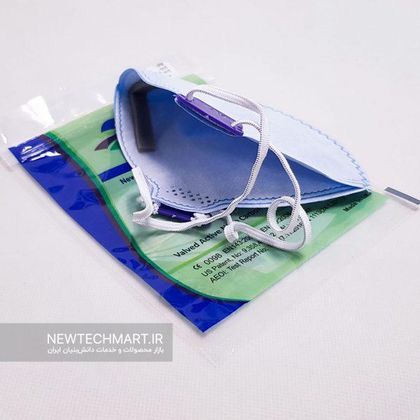ماسک تنفسی نانویی N99 گرین لایف بدون سوپاپ – FFP3