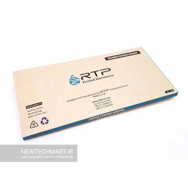 گرمکن الکترونیکی منعطف همراه RTP
