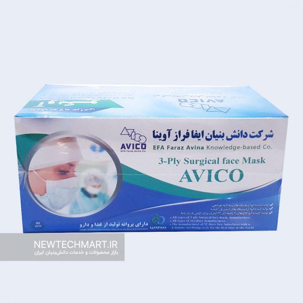 بسته ۵۰ عددی ماسک سه لایه آویکو - مدل جراحی