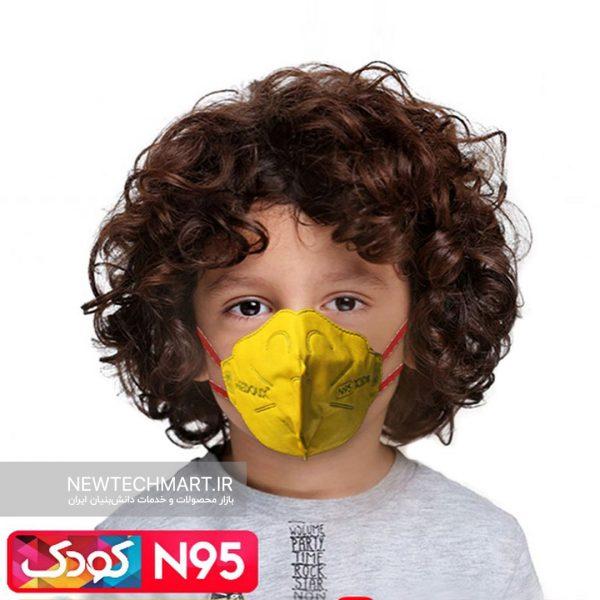ماسک تنفسی N95 کودکان مداکس بدون سوپاپ (دارای فیلتر کربن فعال) - رده سنی ۳ تا ۱۰ سال