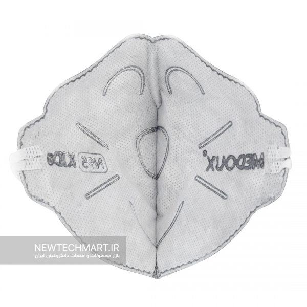 ماسک تنفسی N95 کودکان بدون سوپاپ مداکس (دارای فیلتر کربن فعال) - رده سنی ۳ تا ۱۰ سال