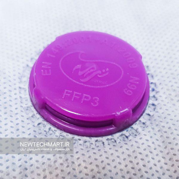 ماسک تنفسی N99 سوپاپدار ترمه (دارای فیلتر کربن فعال) - FFP3