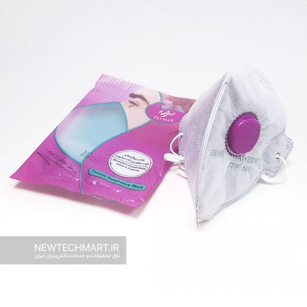 ماسک تنفسی N95 ترمه سوپاپدار (دارای فیلتر کربن فعال) - FFP2