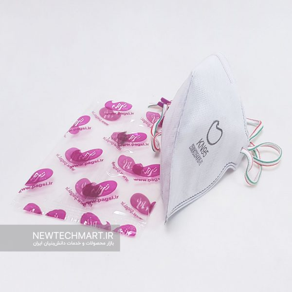 ماسک تنفسی N95 ترمه بدون سوپاپ - FFP2