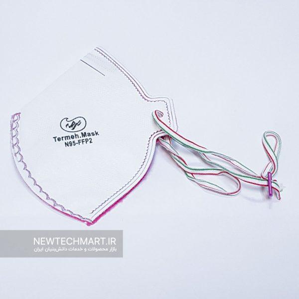 ماسک تنفسی N95 بدون سوپاپ ترمه - FFP2
