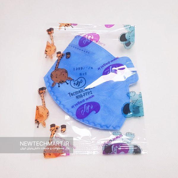 ماسک تنفسی N95 کودکان ترمه بدون سوپاپ - FFP2