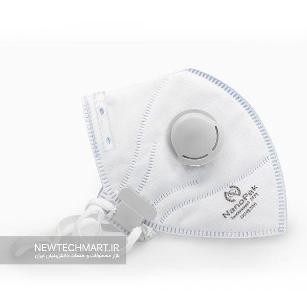 ماسک تنفسی نانویی N99 سوپاپدار نانوپاک - FFP3