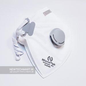 ماسک تنفسی سوپاپدار میکروپاک - FFP2