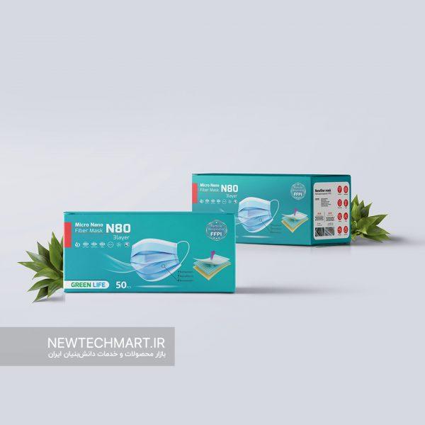 بسته ۵۰ عددی ماسک میکرو-نانوالیاف سهلایه N80 گرینلایف – مدل جراحی