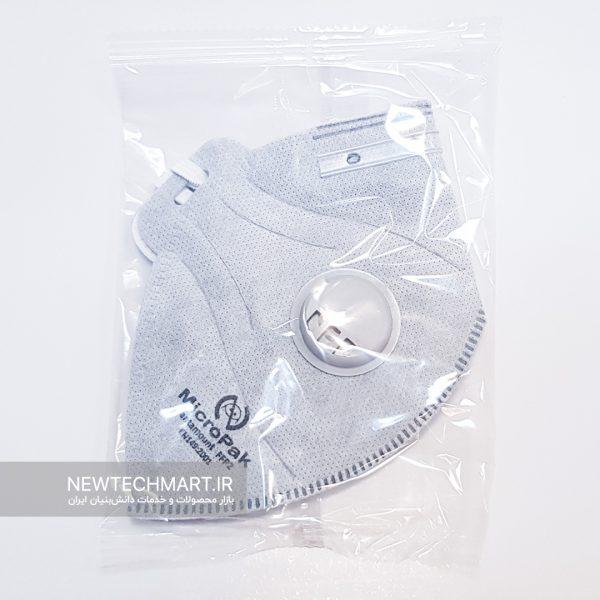 ماسک تنفسی سوپاپدار کربنی میکروپاک - FFP2 (دارای فیلتر کربن اکتیو)