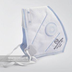 ماسک تنفسی نانویی N99 سوپاپدار نانوپاک (مدل کش پشت سر)