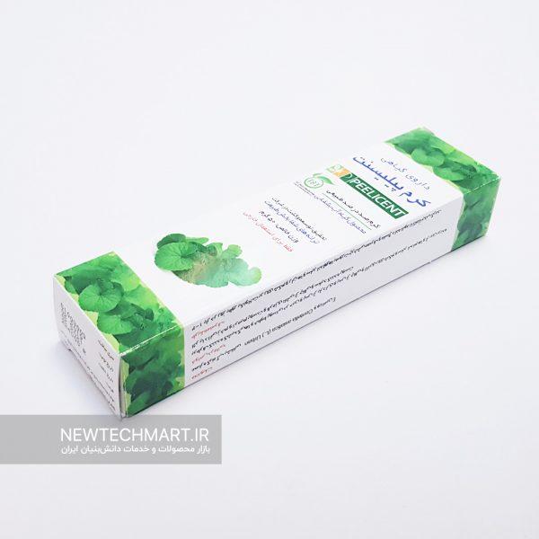 کرم گیاهی پیلیسنت (Peelicent) - حاوی عصاره گیاه آب بشقابی - ۵۰ گرمی