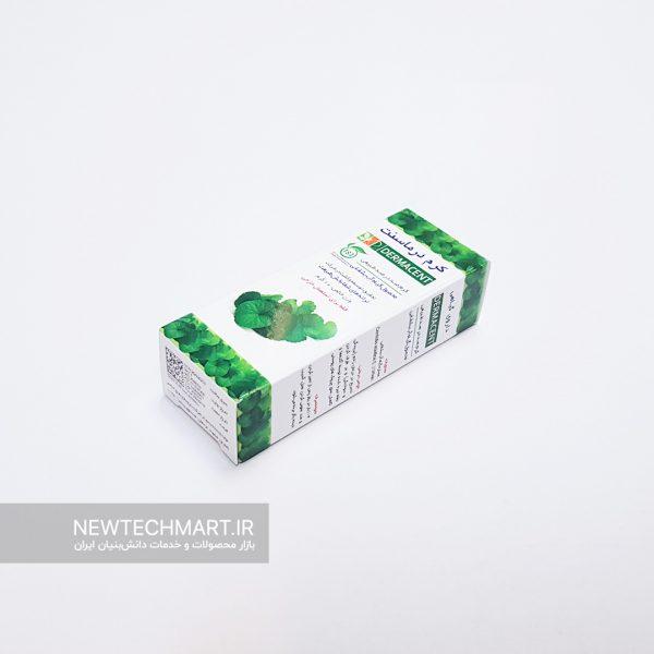 کرم گیاهی درماسنت (Dermacent) - حاوی عصاره گیاه آب بشقابی - ۱۰ گرمی