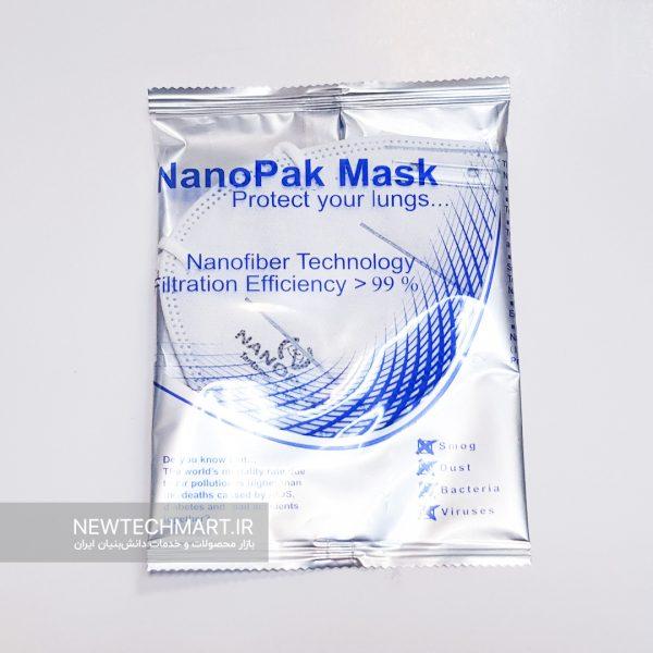 ماسک تنفسی نانویی N99 بدون سوپاپ نانوپاک (مدل کش پشت گوش)