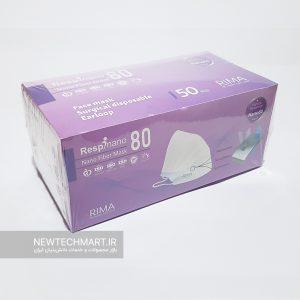 بسته ۵۰ تایی ماسک نانویی سهلایه N80 - رسپی نانو - مدل جراحی