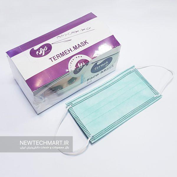 بسته ۵۰ عددی ماسک ۴ لایه مدل جراحی ترمه (دارای لایه کربن فعال)