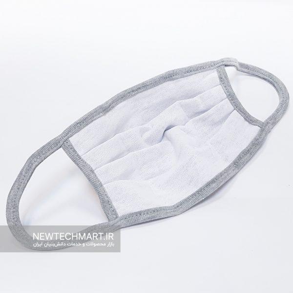ماسک پارچهای قابلشستشوی ضدویروس و باکتری با الیاف نقره مایشیلد با لایه کتان (MyShield) (ماسک نانوسینا)
