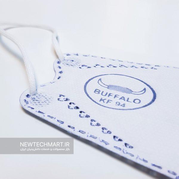 ماسک سه بعدی نانویی چهار لایه N99 بوفالو (Nano 3D Medical Mask)