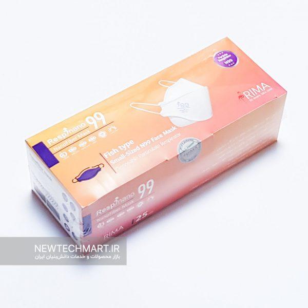 بسته ۲۵ عددی ماسک نانویی N99 سه بعدی کودکان رسپینانو - مدل ماهی (Fish type)