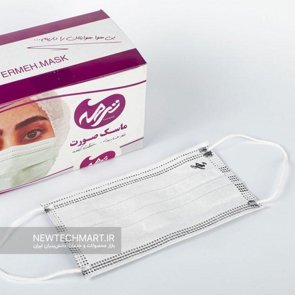 بسته ۵۰ عددی ماسک ۴ لایه مدل جراحی ترمه (دارای ۲ لایه ملت بلون)