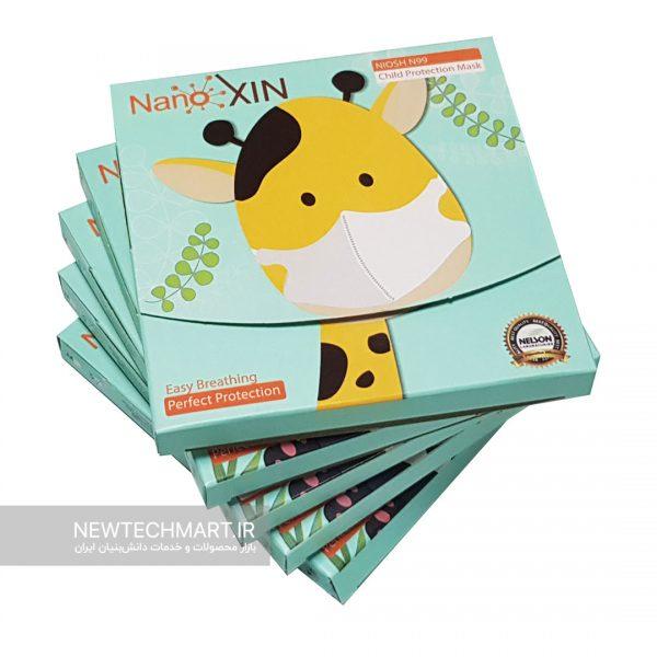 ماسک تنفسی نانویی N99 کودکان بدون سوپاپ نانوکسین (۳ عددی)