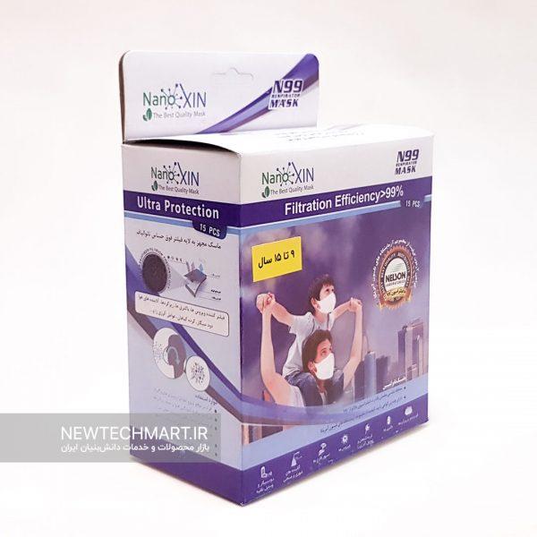 ماسک تنفسی نانویی N99 کودکان نانوکسین بدون سوپاپ (۳ عددی) – مناسب ۹ تا ۱۵ سال