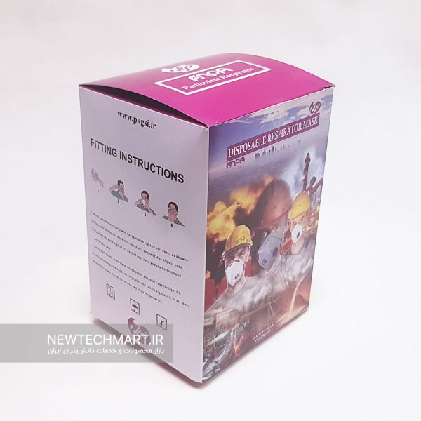 بسته ۱۲ عددی ماسک تنفسی N95 سوپاپدار ترمه (دارای فیلتر کربن فعال) - FFP2