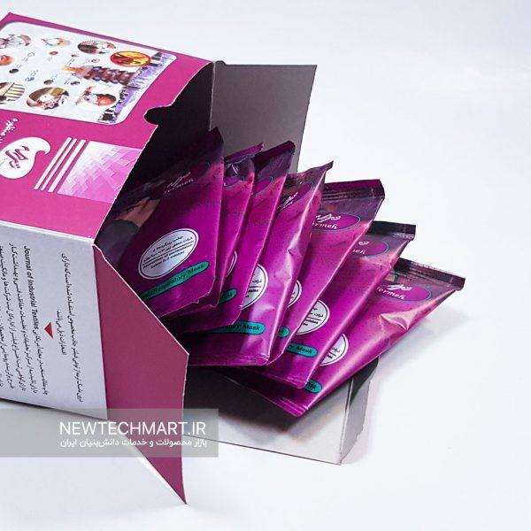 بسته ۱۵ عددی ماسک تنفسی N95 سوپاپدار ترمه (دارای فیلتر کربن فعال) - FFP2