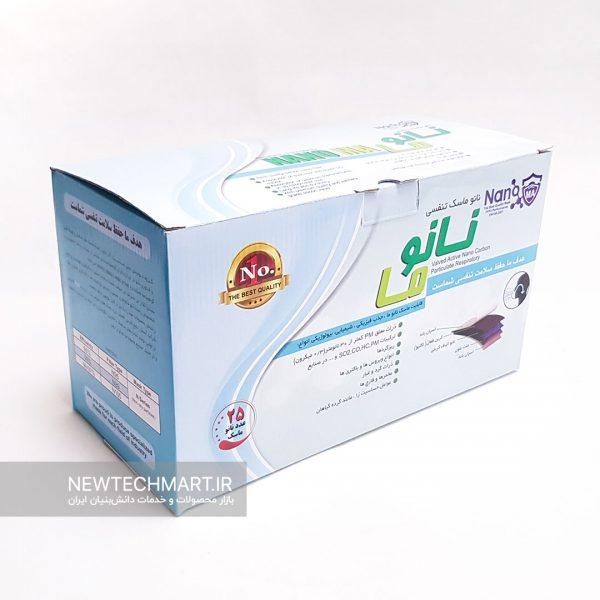 بسته ۲۵ عددی ماسک تنفسی نانویی N99 بدون سوپاپ نانوما