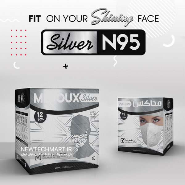 بسته ۱۲ عددی ماسک تنفسی N95 مداکس بدون سوپاپ