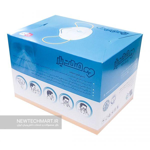 ماسک تنفسی نانویی N95 بدون سوپاپ صحتیار