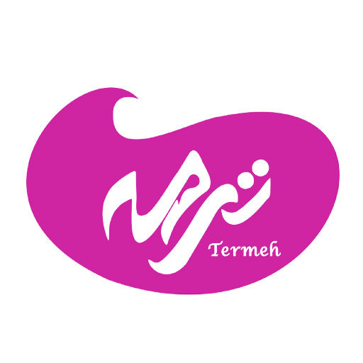 شرکت پالایه گستر سیمرغ ایرانیان