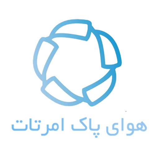 شرکت هوای پاک امرتات (هپاکو)