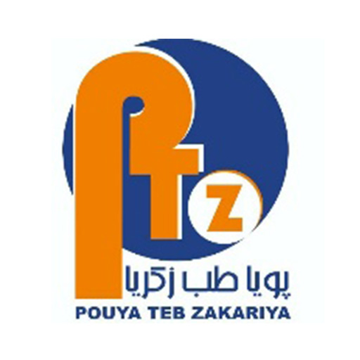 شرکت پویا طب زکریا (پلیمد)